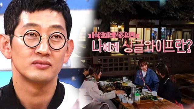 김창렬, 아내들의 진솔한 이야기에 '눈물 글썽' 썸네일 이미지