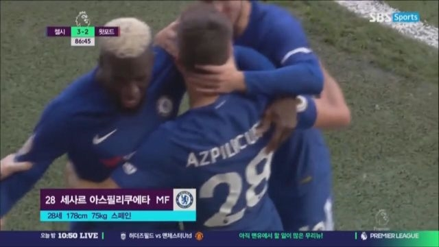 [첼시 vs 왓포드] 아스필리쿠에타의 헤더, 멋진 역전... 썸네일 이미지