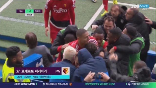 [첼시 vs 왓포드] 역전골, 첼시를 무너뜨리는 페레이... 썸네일 이미지