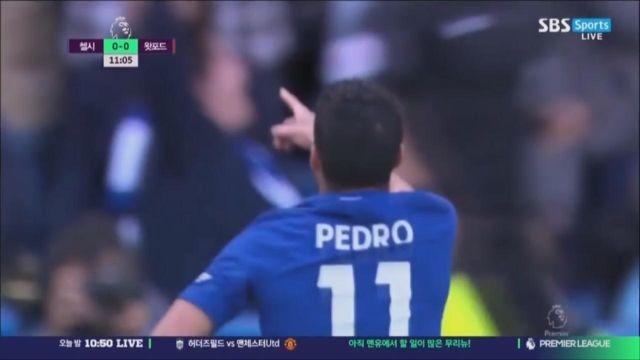 [첼시 vs 왓포드] 살아있는 페드로의 감각, 환상적인... 썸네일 이미지