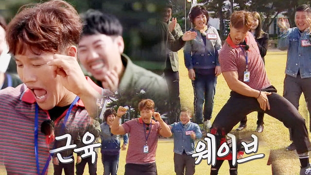 김종국, 상어 가족 노래에 '뚜르르 근육 웨이브' 썸네일 이미지