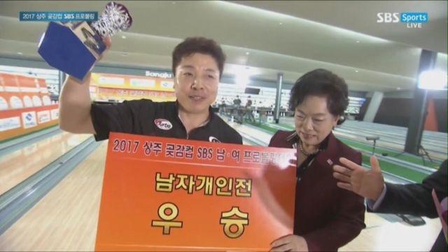[상주곶감컵] 이국현, 남자 개인전 우승 썸네일 이미지