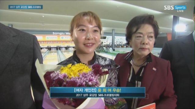 [상주곶감컵] 윤희여, 여자 개인전 우승 썸네일 이미지
