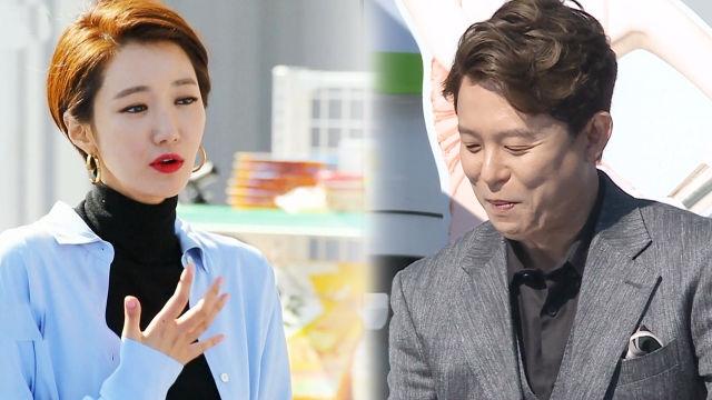 [11월 19일 예고] 토니안, 이상형 고준희 만남에 '설렘 폭발'