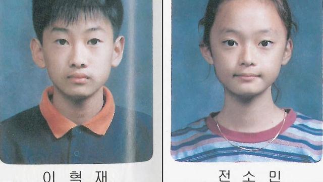 """전소민·은혁, 초중등 동창의 로맨스 재회 """"학교 다닐 ... 썸네일 이미지"""