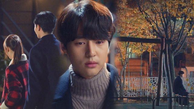 양세종, 기다림 끝 목격한 서현진·김재욱 모습에 '침울... 썸네일 이미지