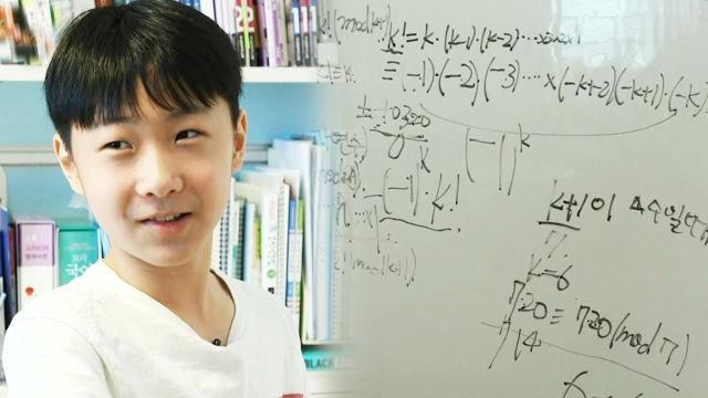 """11살 홍한주, 거침없는 수학공식 인증 """"이해 가시죠?... 썸네일 이미지"""