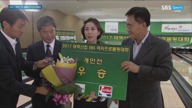 [태백산컵] 2년만에 첫 우승을 차지하는 김효미 썸네일 이미지