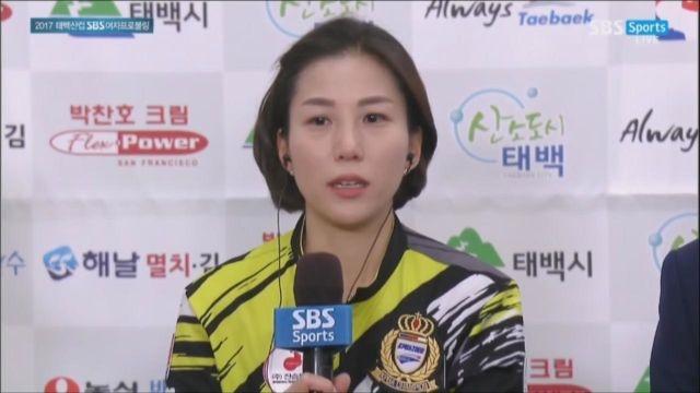 [태백산컵] 생에 첫 우승, 김효미 인터뷰 썸네일 이미지