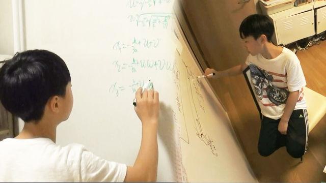 [단독] 수학에 빠진 홍한주, 7개월 수학 성장의 미스... 썸네일 이미지
