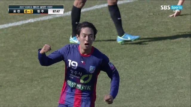 [K3 어드밴스 챔피언결정 1차전] 청주시티FC vs ... 썸네일 이미지