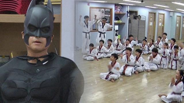 김건모, 드론 아저씨로 유명한 진짜 초통령 '쉰트맨'