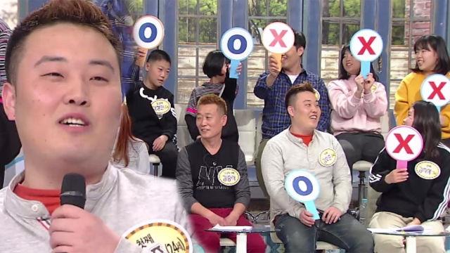 '면목동 12남매' 아이들 속마음을 알아보는 시간!