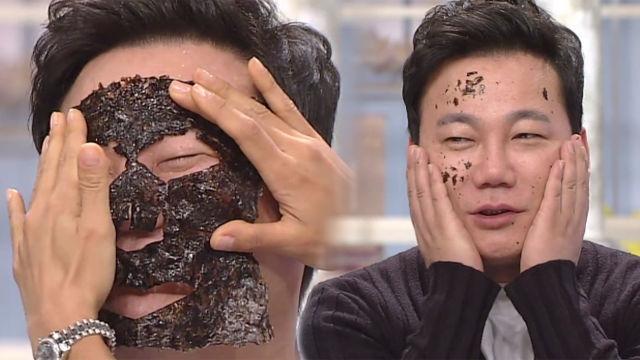 갱년기 피부에 영양 듬뿍~ 고영양 '김 팩' (살맛나십쇼)