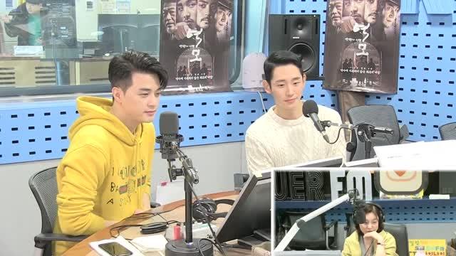 [최화정의 파워타임] 김지훈, 좋니 한소절