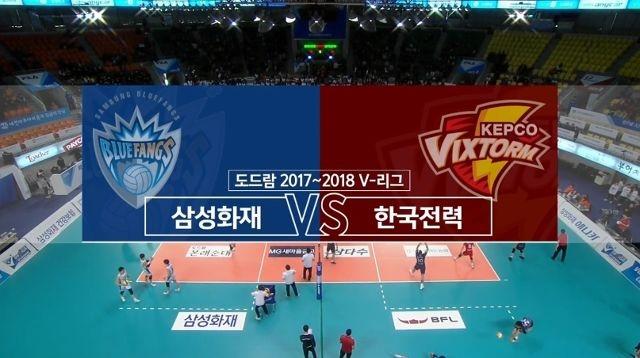 [남자부] 삼성화재 vs 한국전력 하이라이트 썸네일 이미지