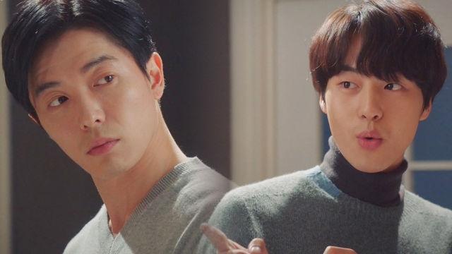 """[단독] 양세종, """"결혼하냐""""라는 김재욱 질문에 '빙고'"""