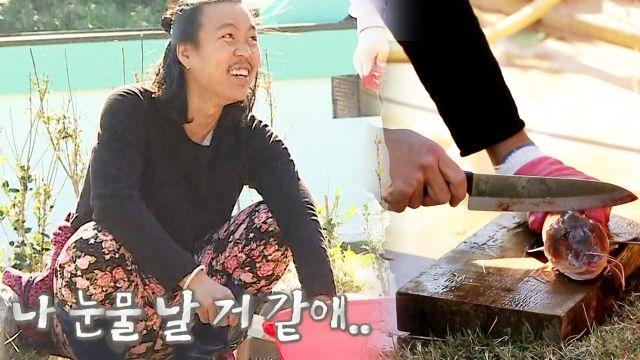소도둑 포스 허영란 남편, 난생처음 생선 손질에 '덜덜덜'