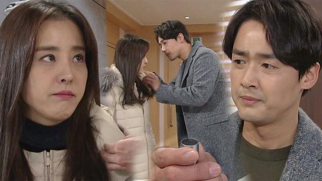 """박은혜, 이재우 만류에도 """"목숨 걸어서라도 박태인 잡아... 썸네일 이미지"""