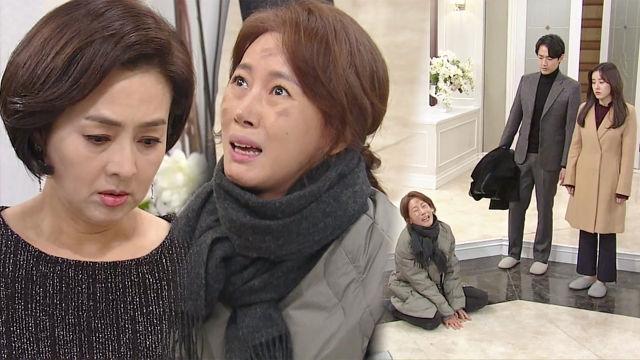 """엇나간 모정 김희정, 무릎 꿇으며 """"박태인 살려줘"""" 애... 썸네일 이미지"""
