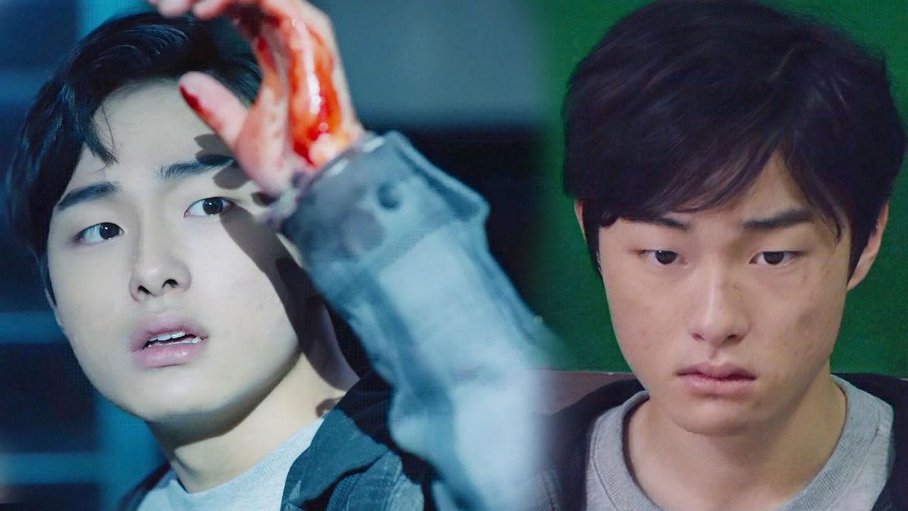 '손에 피가 묻은' 윤찬영, 의문의 살인 사건의 휩쓸려… 썸네일