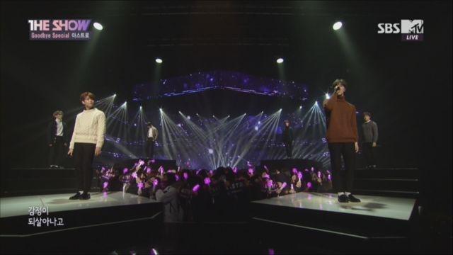 [Goodbye Special] 별둥이들이 준비한 깜짝 선물! 아스트로 '어느새 우린'
