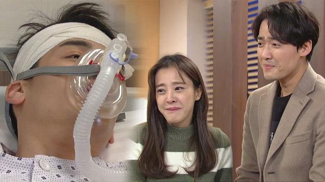 의식불명 유건, 박은혜 목소리에 의식 되찾아 썸네일 이미지