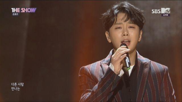 명곡을 재해석한 매력적인 목소리! 손효규 '친구라도 될 걸 그랬어'
