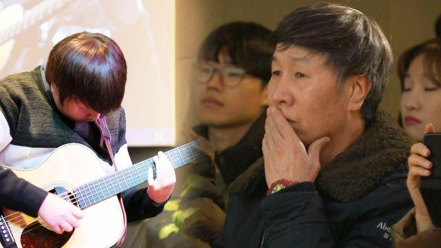 천재 기타리스트 김진산, 생애 첫 '단독 콘서트' 썸네일 이미지