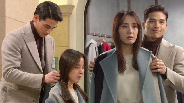 박은혜, 유건의 일일 데이트 신청과 사랑 고백에 불편 썸네일 이미지
