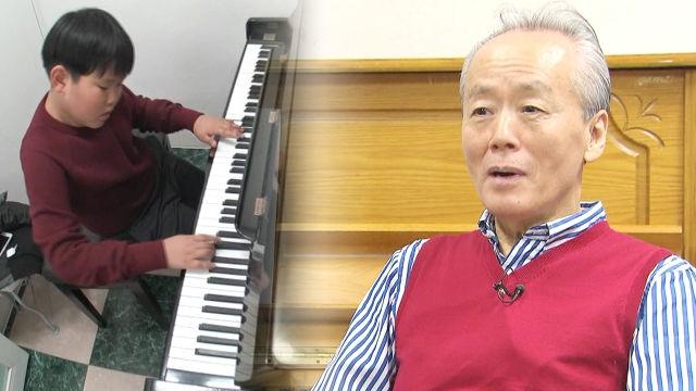 11살 배용준, 금난새도 인정한 단양 피아노 소년 썸네일 이미지