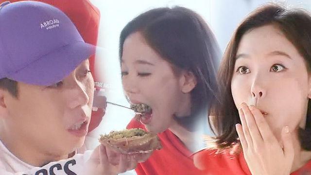 """[단독] 양세찬, 강한나에 음식 먹여주며 감탄 연발 """"입이 큰데"""""""
