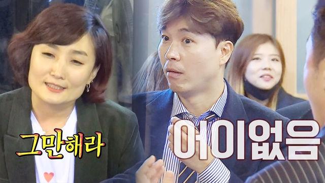 [단독] 박경림, 박수홍 부름에 단숨에 달려와 구박받은 사연