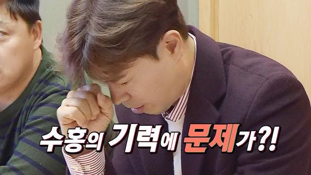 [12월 17일 예고] 박수홍, 병원 상담 결과에 좌절한 이유는?