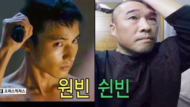김건모, 원빈 능가하는 셀프 이발 실력 '쉰빈'