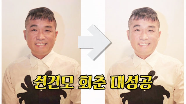 [단독] 김건모, 마법의 손 빽가 도움으로 '회춘' 성공!