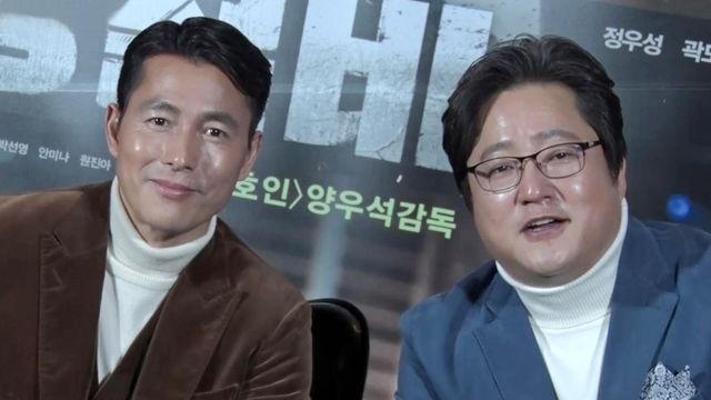[인터뷰] '강철비' 정우성·곽도원, 동갑내기 브로맨스 썸네일 이미지