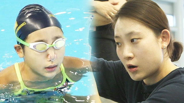 [단독] 인어공주 허윤서, 미래의 국가대표 위한 '열정... 썸네일 이미지