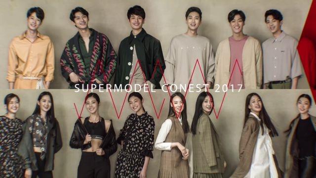 [2017 슈퍼모델 선발대회] 심사위원단의 심사기준 썸네일 이미지