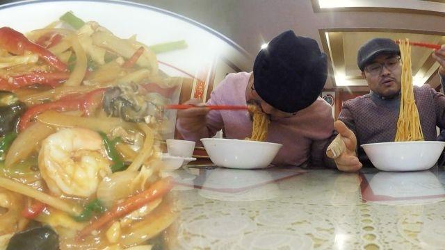 """광주 건짬뽕, 60년 전통의 깊은 맛 """"코스요리 먹는 맛…"""""""