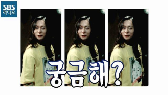 최화정의 파워타임