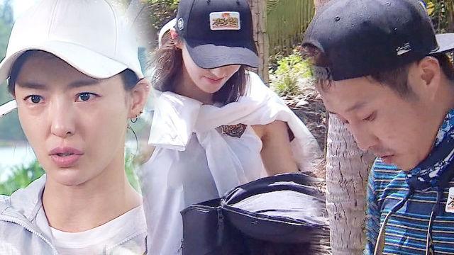이다희, 김병만도 놀라게 한 철저한 준비의 여왕♡ 썸네일 이미지