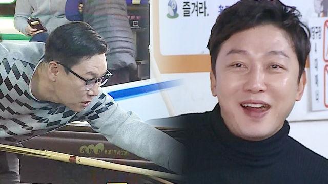 [단독] 이상민, 당구 120의 믿기 힘든 역전승 '궁상민 쓰리쿠션'