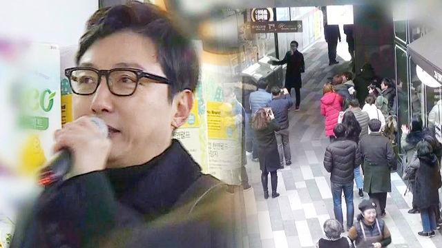 """탁재훈, 떡볶이 가게 앞 열정의 야외 무대 """"이러다 다 죽어요"""""""
