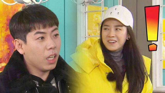 송지효, 방부제 미모 나이 공격에 울컥 '내일모레 마흔... 썸네일 이미지