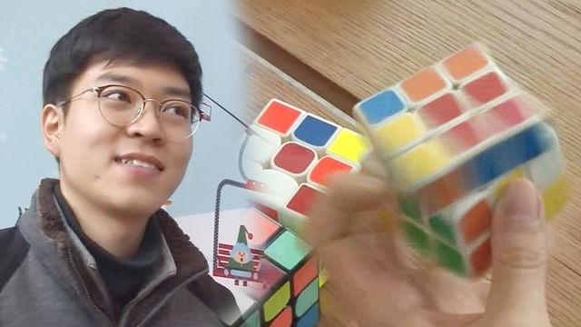 아시아를 제패한 '한 손 큐브 달인'의 놀라운 스피드!