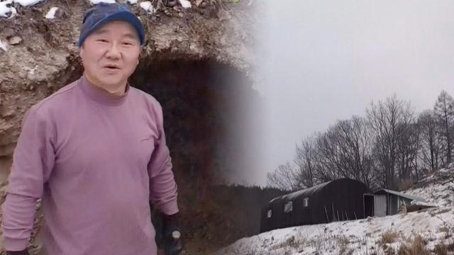 영하 14도를 무시하는 뜨거운 자연인 '열혈남아' 썸네일 이미지