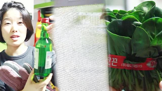 주방 후드 찌든 때를 벗겨주는 방법 '시금치·소주' 썸네일 이미지