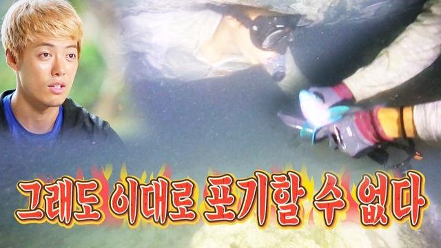 [단독] 강남, 승부사의 집요한 바다 사냥 '진격의 부... 썸네일 이미지