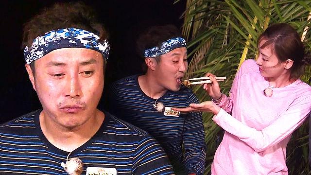 [단독] 김병만, 코코고둥찜 한 입에 '알쏭달쏭한 표정... 썸네일 이미지